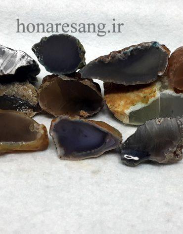 ژئود آگات Geode Agate