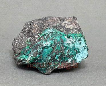 کریزوکلاChrysocolla